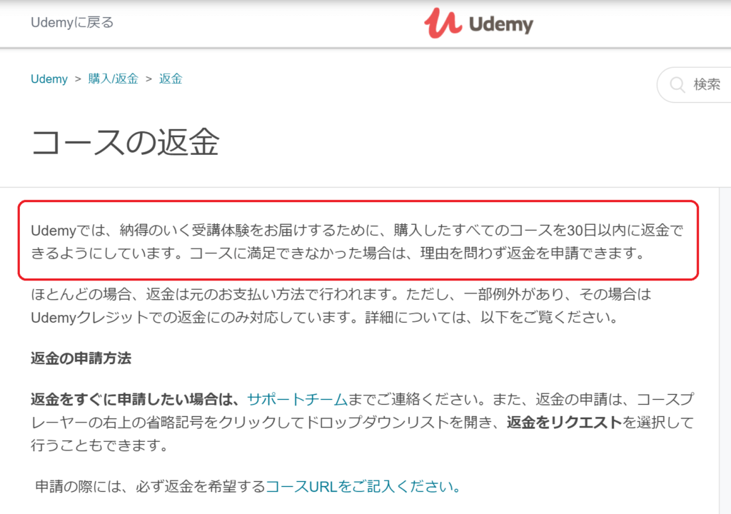 Udemy4 1