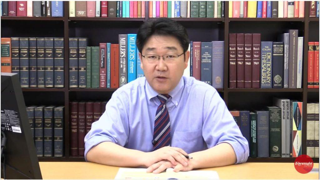 フォーサイト行政書士講座の動画講義