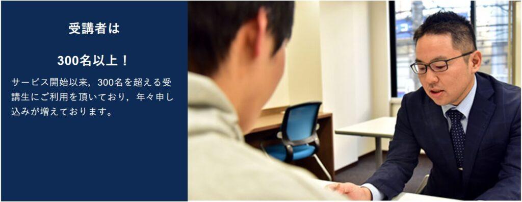 アガルート予備試験1年合格カリキュラムマネージメントオプション
