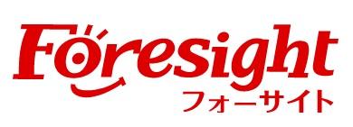 フォーサイト ロゴ