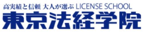 東京法経学院ロゴ